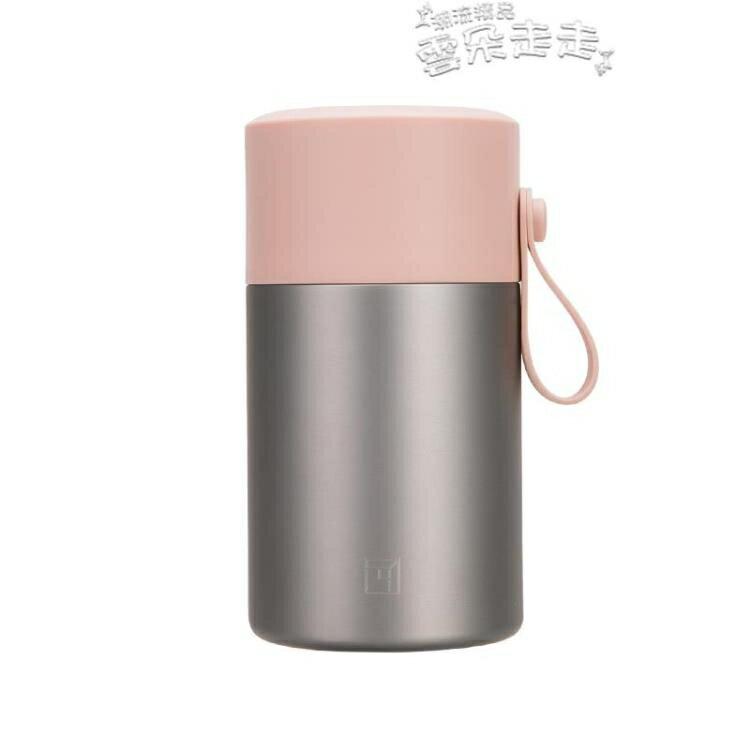 燜燒罐雙層不銹鋼超長保溫罐燜燒罐便當保溫飯盒飯桶大容量