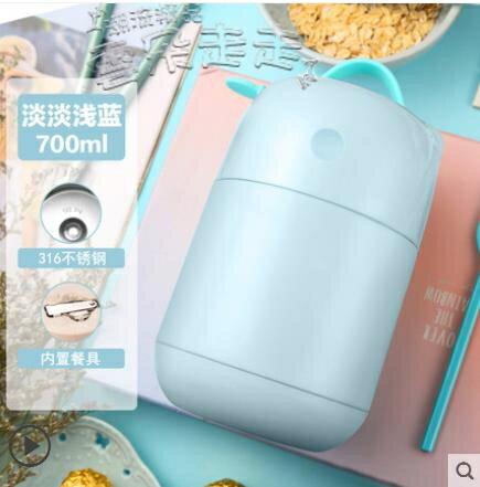 燜燒罐316不銹鋼燜燒杯女悶燒壺燜粥超長保溫飯盒飯桶保溫桶便攜
