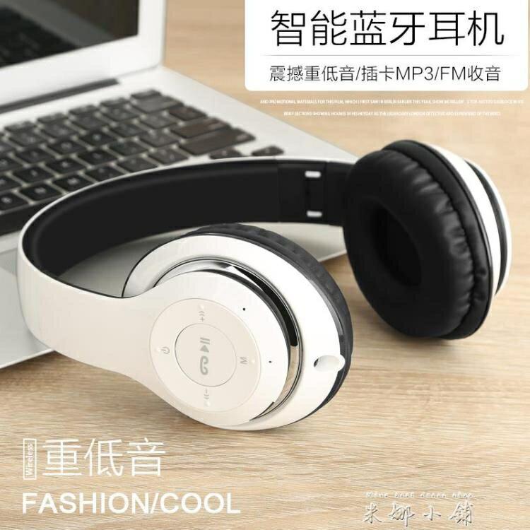 Sound Intone BT-09藍芽耳機頭戴式重低音 無線插卡音樂耳麥通用