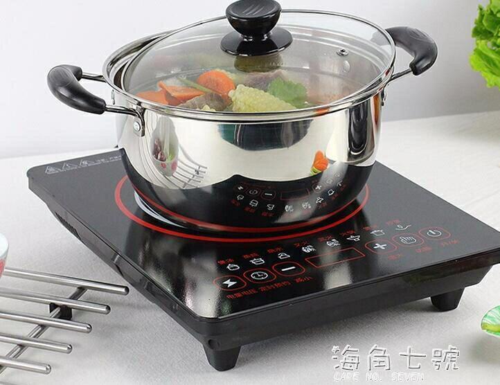 鍋具不銹鋼湯鍋加厚家用小火鍋煮粥煲湯不黏鍋奶鍋燉鍋電磁爐通用鍋具