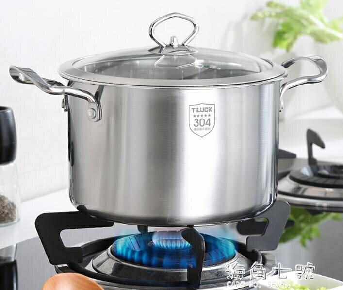 鍋具蒂洛克304不銹鋼湯鍋蒸屜20cm家用加厚不黏鍋具24蒸鍋電磁爐燃氣