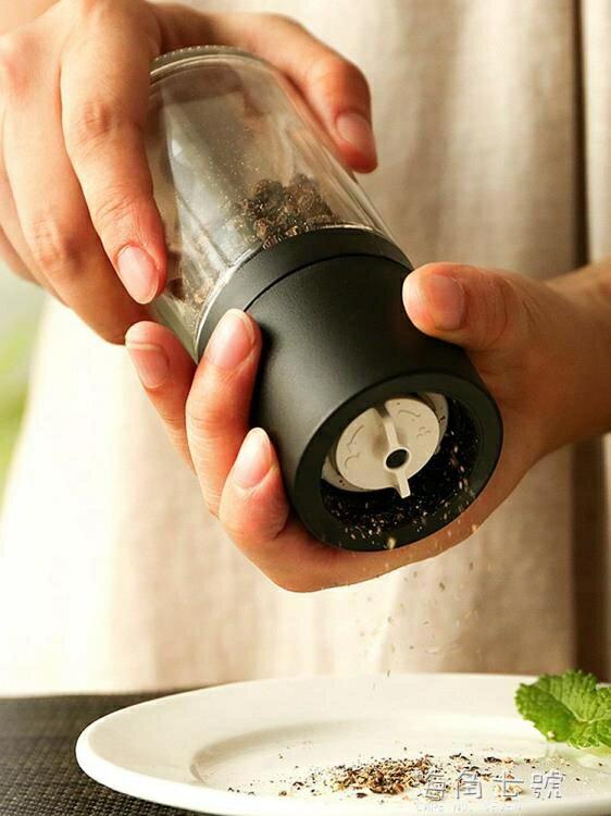 研磨器日本ASVEL胡椒研磨器 家用芝麻花椒磨黑胡椒粒胡椒粉手動研磨瓶