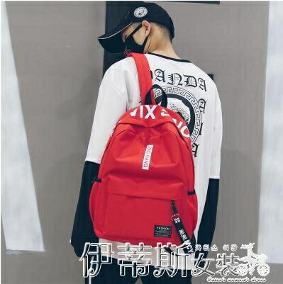後背包書包韓版高中ins校園簡約大學生休閒百搭森繫旅行背包男後背包