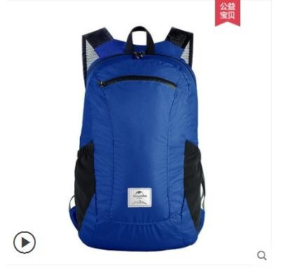 登山包背包超輕防水後背包男女輕便戶外徒步登山包便攜皮膚包 【免運】