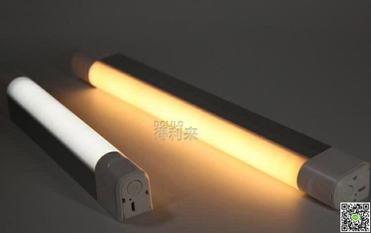護眼檯燈 燈大學生寢室宿舍神器led護眼臺燈學習USB燈管書桌長條充電燈