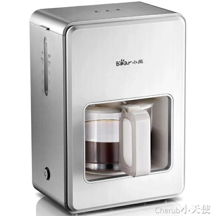 咖啡機 Bear/小熊 KFJ-A12Z1咖啡機家用全自動美式咖啡壺滴漏式泡茶機