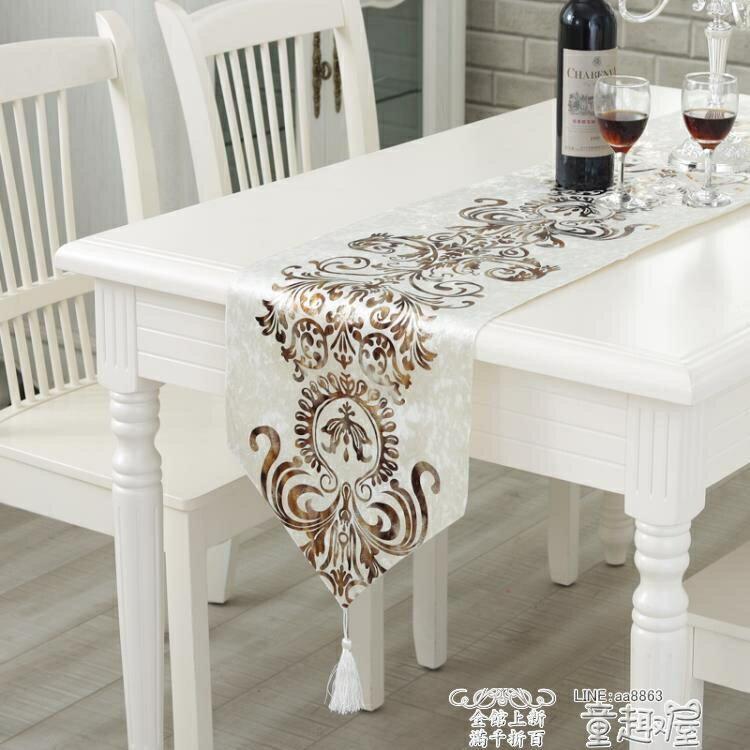 桌巾 餐墊現代簡約時尚桌旗歐式奢華中美式北歐餐桌茶幾桌布床旗床尾巾桌巾