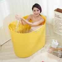 在家泡湯推薦到全身摺疊洗澡盆浴桶成人泡澡桶家用加厚塑料高水位大人洗澡桶浴盆就在名創優選推薦在家泡湯