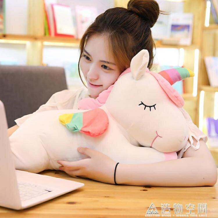 ins網紅玩偶可愛獨角獸公仔少女心抱著睡覺抱枕毛絨玩具布娃娃