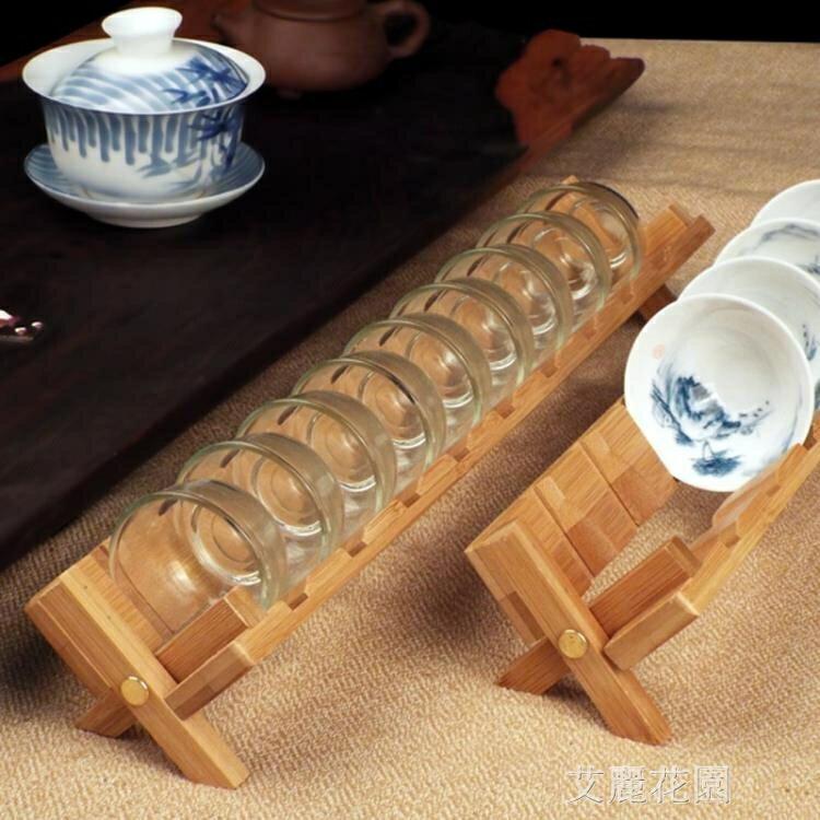 層品茗杯架晾杯架功夫茶具茶道茶杯架子茶杯擺放架茶盤配件