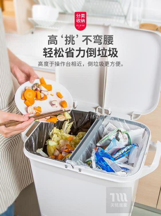 日本分類垃圾桶家用廚房雙層干濕分離款帶蓋上海家庭日式兩用分層
