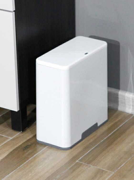 分類垃圾桶家用客廳臥室創意按壓式干濕分離衛生間廁所有帶蓋紙簍