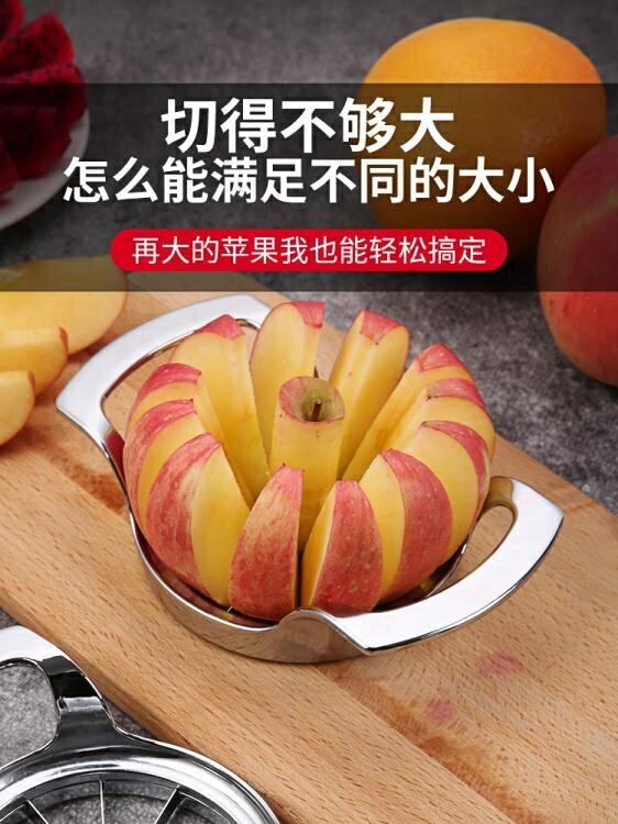 抖音切水果神器不銹鋼削蘋果切塊去核分割器水果刀創意家用多功能