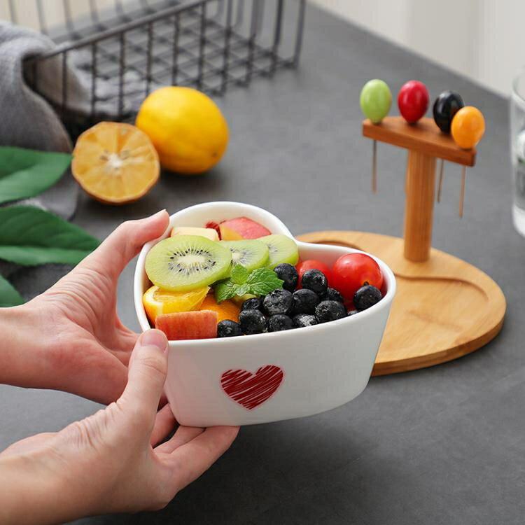 水果盤客廳創意家用簡約現代干果盤零食糖果盤小吃點心盤北歐果盤