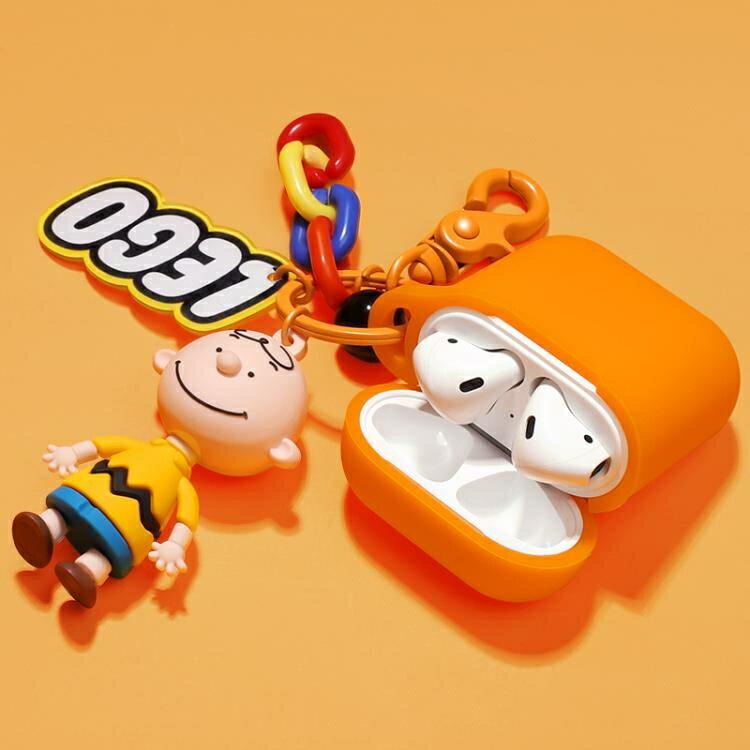 airpods保護套史努比查理airpods2保護殼2代1蘋果無線藍牙耳機ipod牛油果可愛