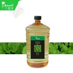 Karoli卡蘿萊 薄荷 汽化精油2000cc 薰香瓶專用精油2公升裝