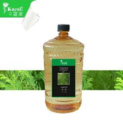 Karoli卡蘿萊 絲柏 汽化精油2000cc 薰香瓶專用精油2公升裝