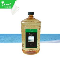 Karoli卡蘿萊 海洋汽化精油2000cc 薰香瓶專用精油2公升裝