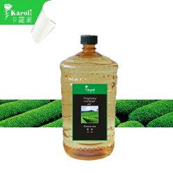 Karoli卡蘿萊 綠茶 汽化精油2000cc 薰香瓶專用精油2公升裝