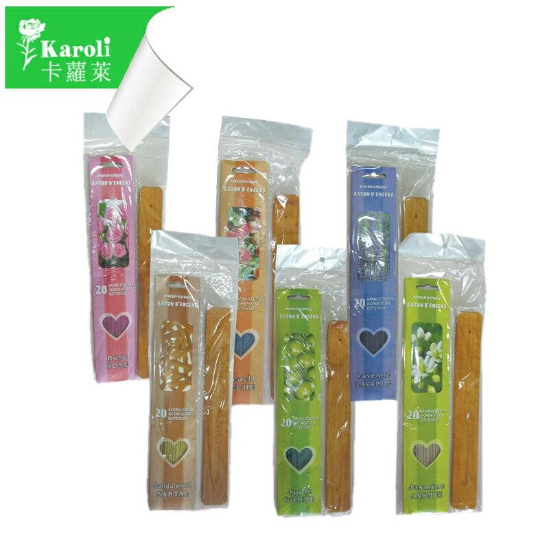karoli卡蘿萊 精油線香20入+原木線香盤