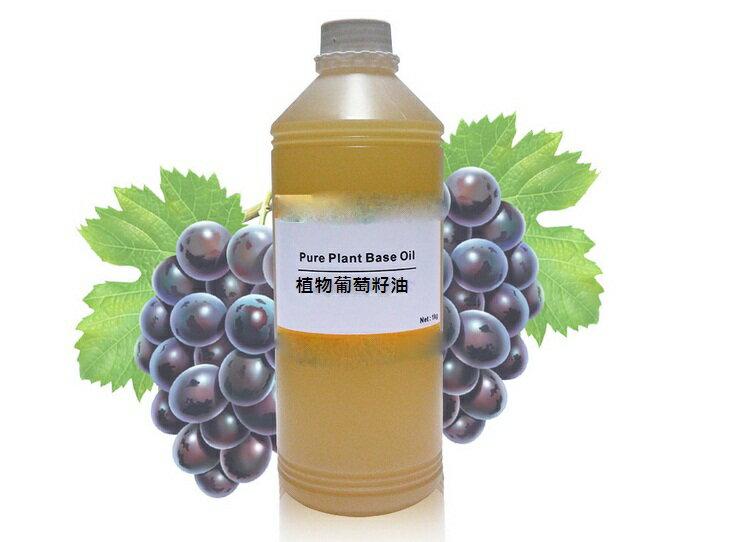 《karoli 卡蘿萊》 葡萄籽油1000ml (基礎油) 大包裝