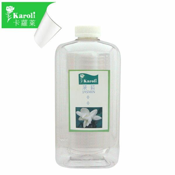 karoli 卡蘿萊 超高濃度水竹 茉莉精油補充液 1000ml 大容量 擴香竹專用精油