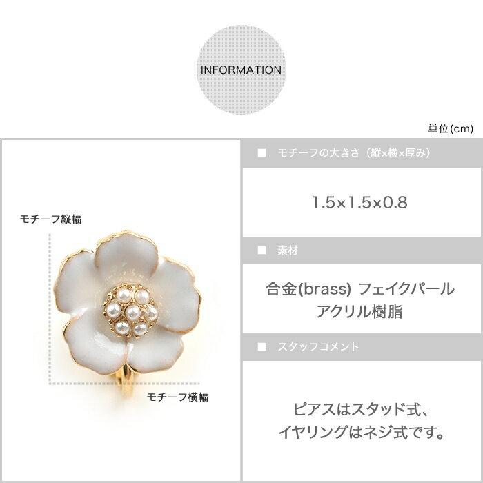 日本CREAM DOT  /  典雅花樣耳環  /  qc0023  /  日本必買 日本樂天直送(990) 9