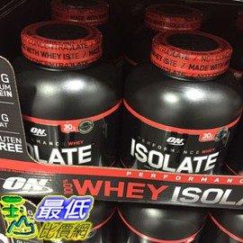 [COSCO代購 如果沒搶到鄭重道歉] ON 分離乳清蛋白粉-香草奶昔2.04公斤 W705085