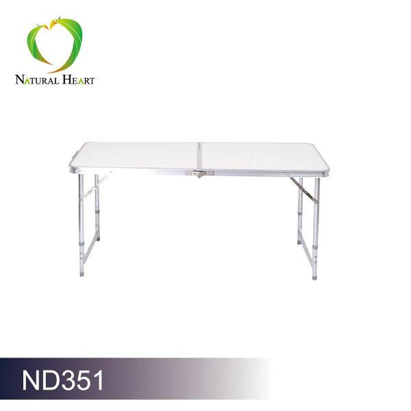 NaturalHeart手提式3段高度鋁合金折疊桌ND351