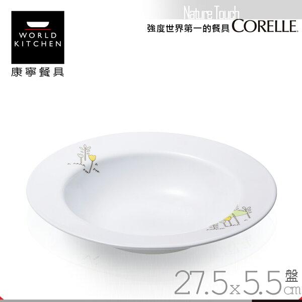 【美國康寧CORELLE】童話森林828ml義大利麵盤