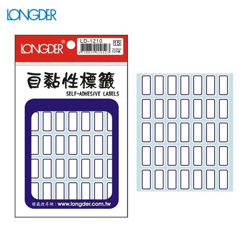 辦公小物嚴選~(量販50包)龍德自黏性標籤LD-1210(白色藍框)10×20mm(525張包)