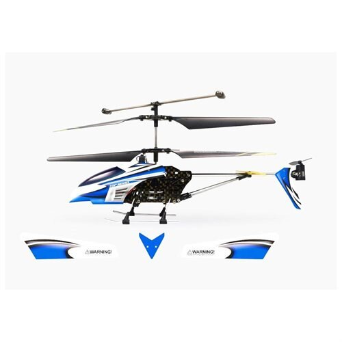 2 Units - Microgear 2.4GHz Technology RC FX-607 Helicopter 3.5CH w/ Gyro Charge via USB 2
