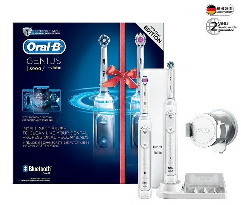 德國百靈 Genius 9000 + 8000 雙主機超值版 Oral-B-3D電動牙刷 智慧追蹤款