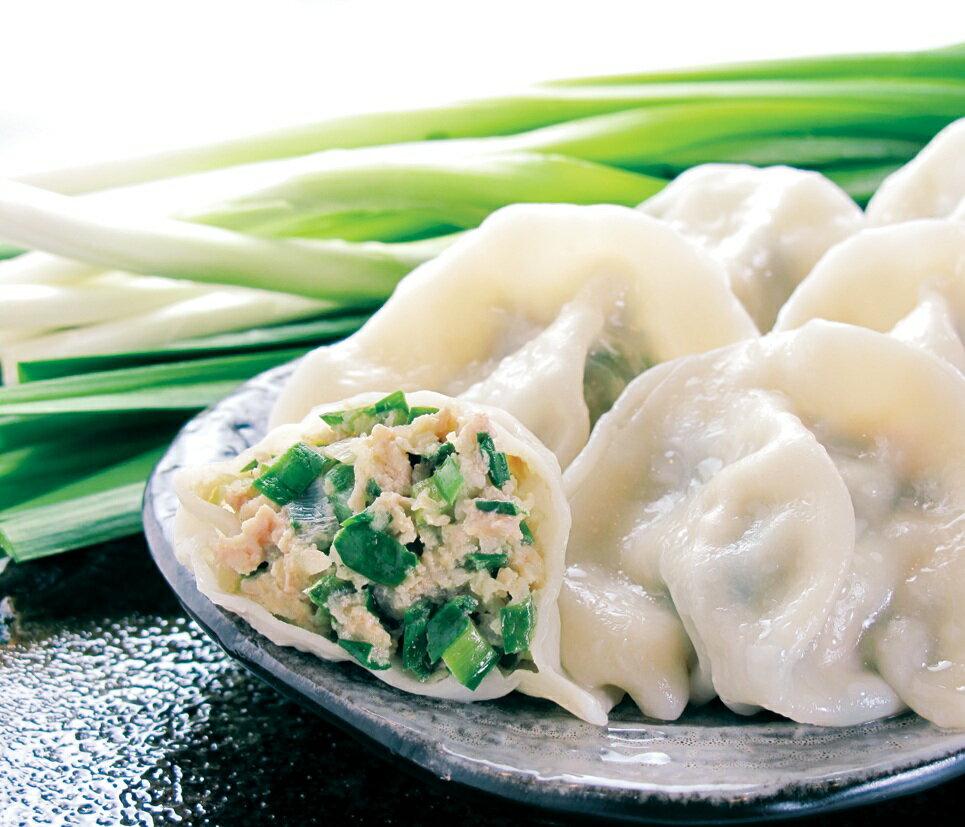 多餃舍-韭菜豬肉水餃(燕麥皮) 20粒/包