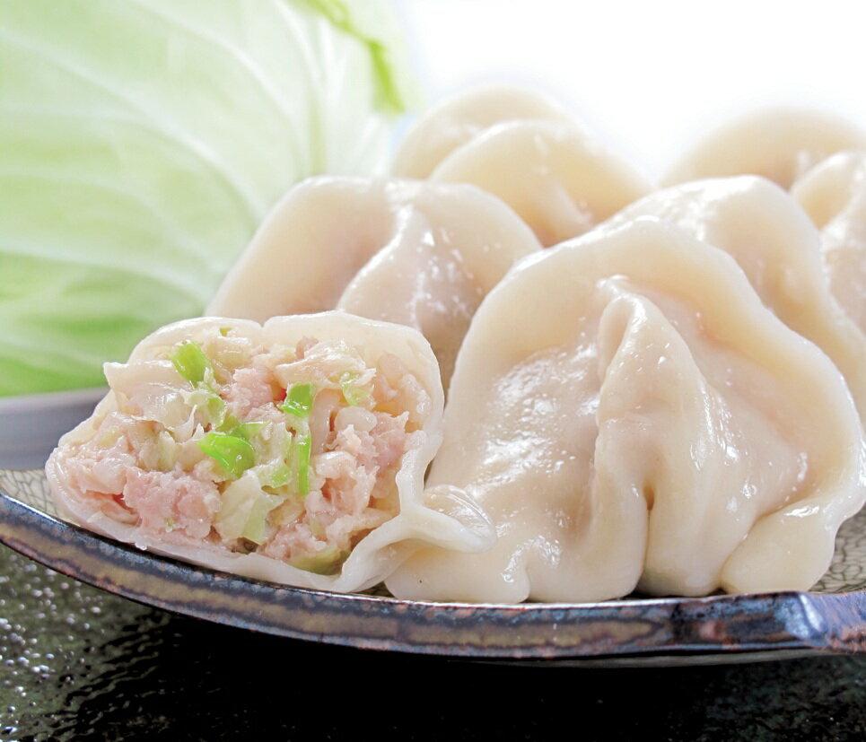 多餃舍~高麗菜豬肉水餃 20粒 包
