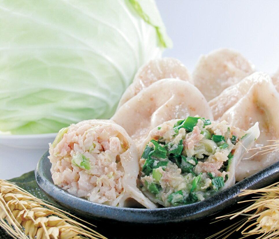 多餃舍-高麗菜豬肉水餃(燕麥皮) 20粒/包
