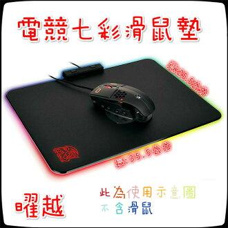 滑鼠墊 團購價 全台熱銷 曜越聖龍麟 全彩電競滑鼠墊 電腦周邊滑鼠鍵盤七彩質感風格螢幕麥克風