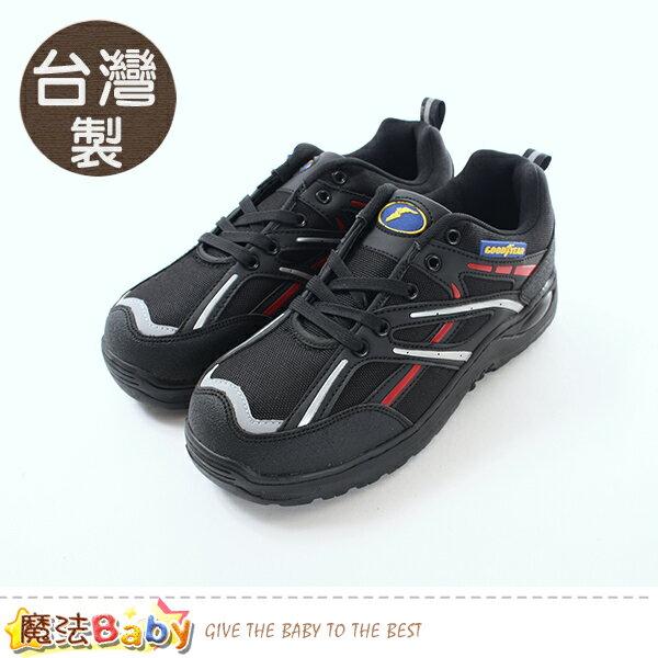 男鞋台灣製高安全規格認證工作鞋魔法Baby~sa83932