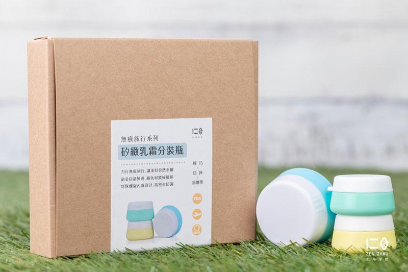 【仁舟淨塑】矽緻乳霜分裝瓶