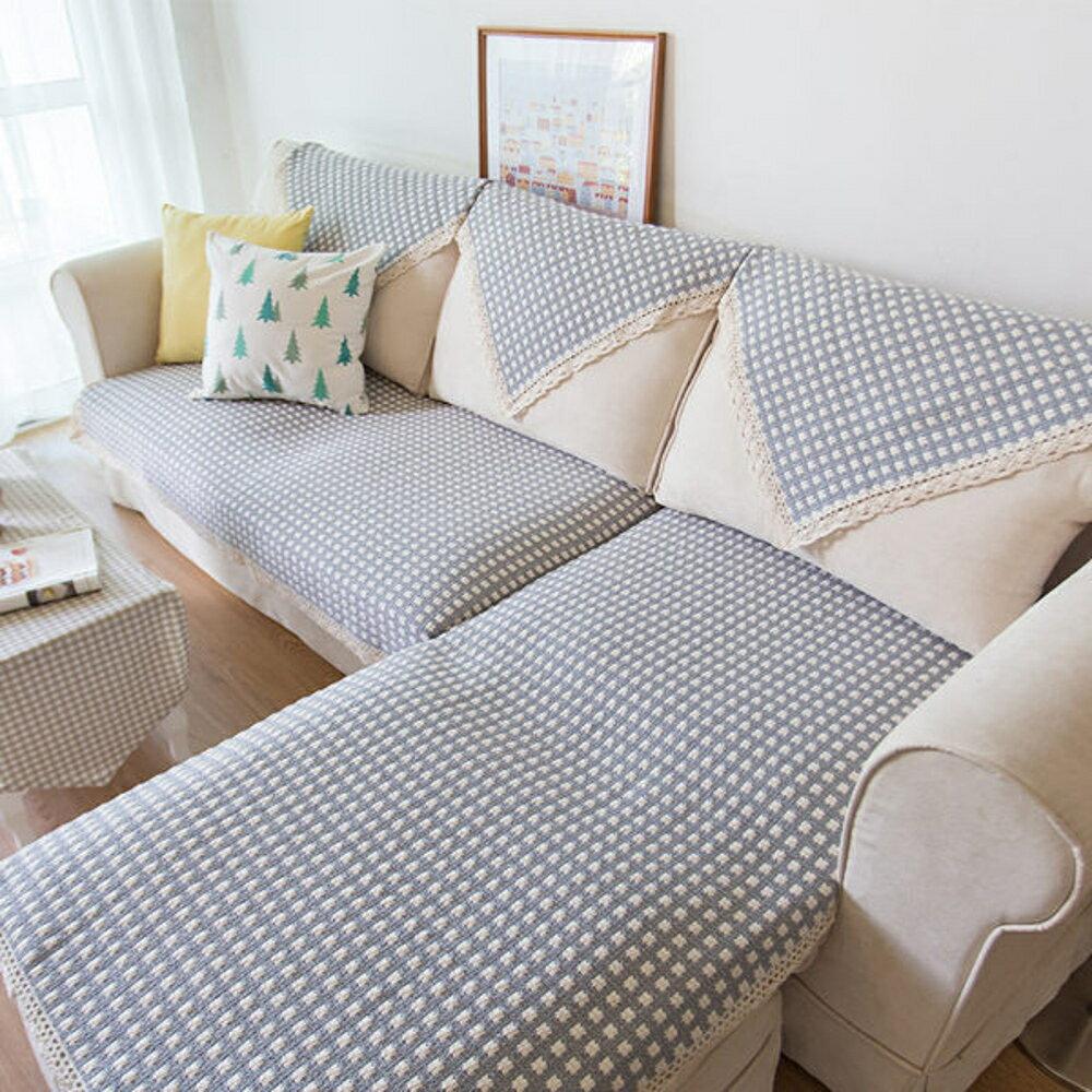 ✤宜家✤時尚簡約四季沙發巾 沙發墊防滑沙發套47 (客製尺寸10)