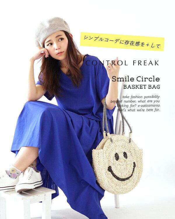 日本e-zakka / 圓型微笑編織手提包 / 21591-1801074 / 日本必買 代購 / 日本樂天直送(5900) 2
