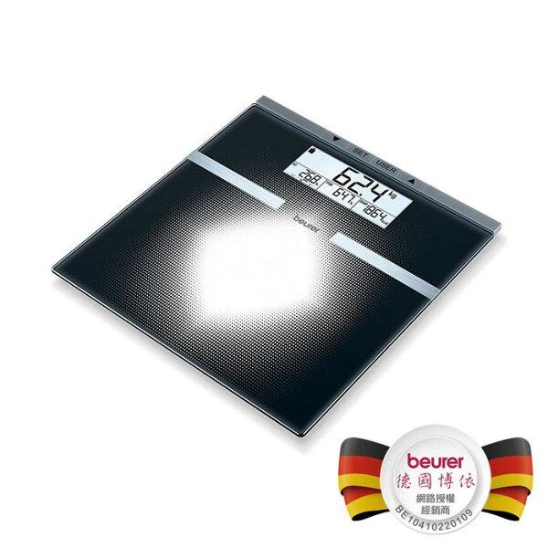 【德國博依beurer】可量測體重、體脂率、水分率、肌肉率、骨骼重量多功能體脂肪計BG21