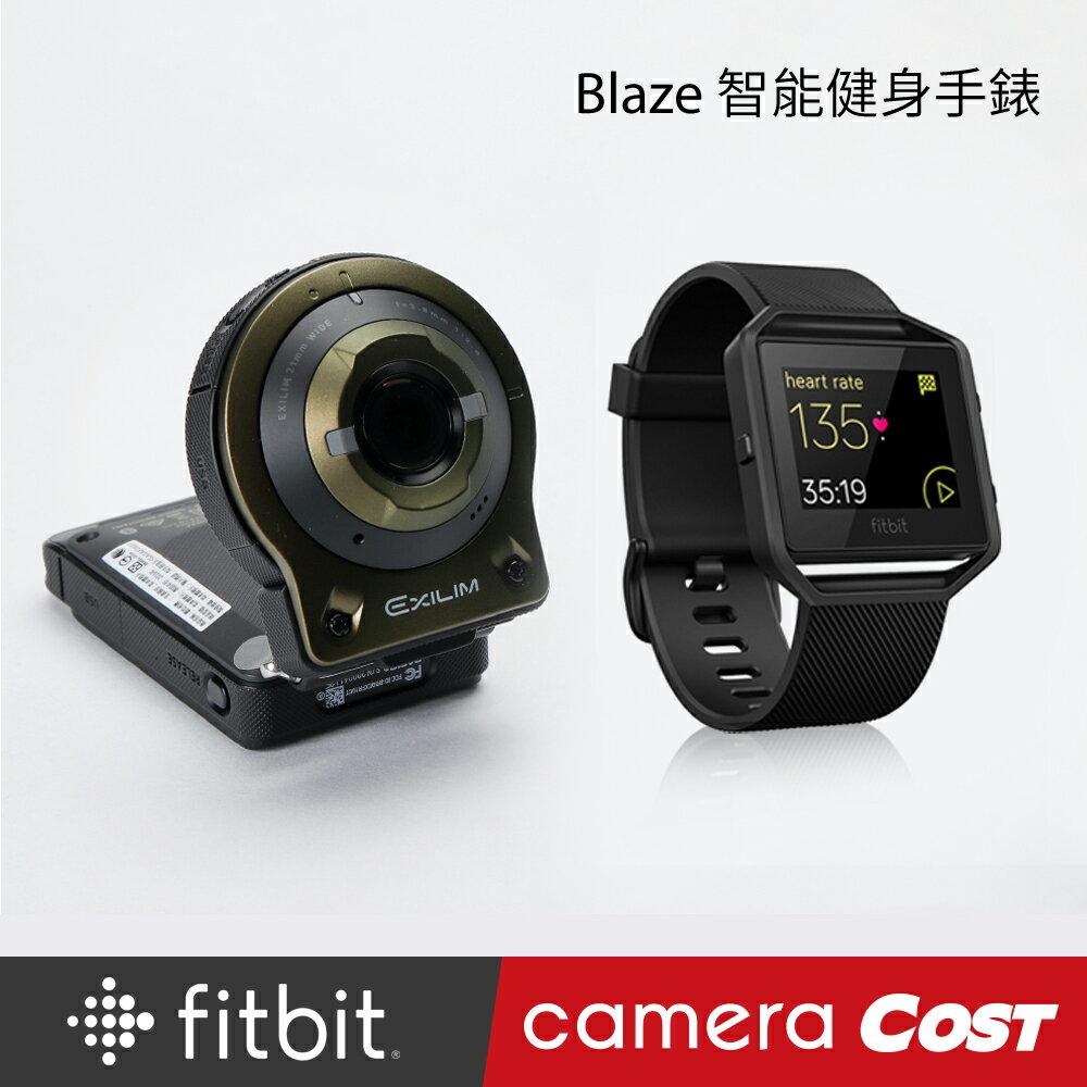 Fitbit Blaze 智能運動手錶 特別款 贈 Casio EX-FR10 運動相機 台灣公司貨 5