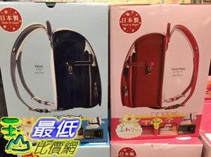 [COSCO代購] C123177 SCHOOL BAG RANDSEL #2020 日本學童書包2020年款 尺寸23.2X 11 X30.5CM