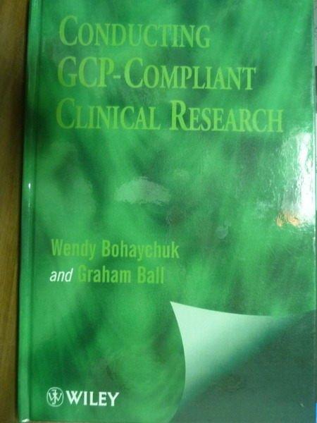 ~書寶 書T2/大學理工醫_QBK~Conducting GCP~ Compliant C