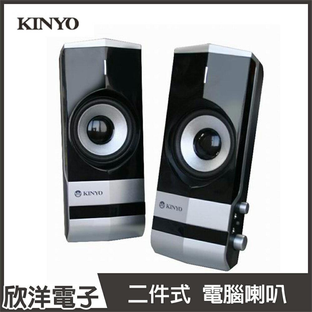 ※ 欣洋電子 ※ KINYO 音樂大師 2.0聲道多媒體立體音箱 (PS-292) / 二件式電腦喇叭