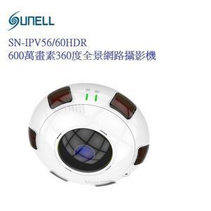 ★綠G能★景陽 SN-IPV56/60HDR 魚眼360度全景網路攝影機預購