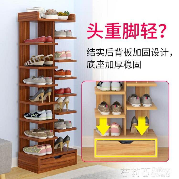 鞋架 鞋架子鞋櫃收納簡易門口放家用室內好看多層經濟型防塵鞋架置物架 時尚學院