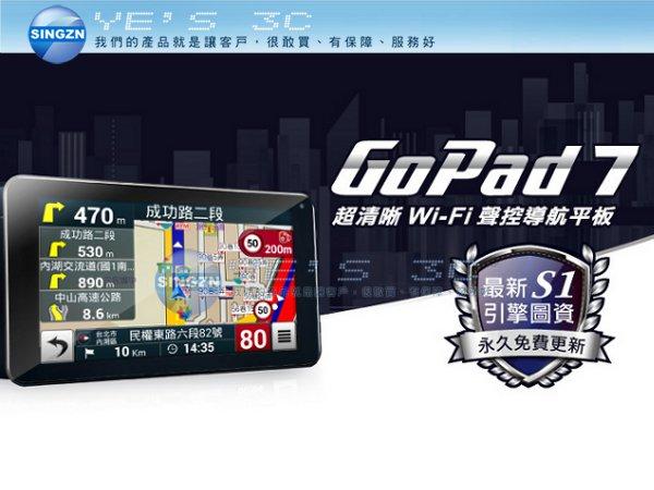 「YEs 3C」PAPAGO! GoPad 7 Wi-Fi 聲控導航平板 終身圖資免費更新 高解析大螢幕