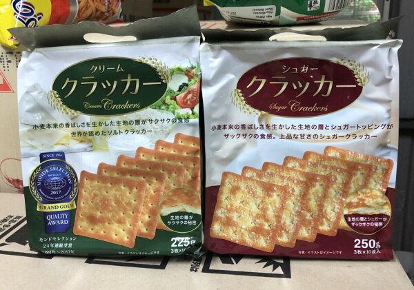 滿足感蘇打餅甜味蘇打餅馬來西亞蘇打餅酥脆蘇打餅好吃蘇打餅糖粒蘇打原味蘇打_櫻花寶寶